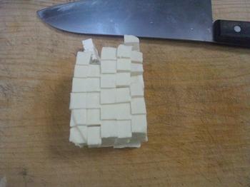 s-豆腐サラダ1.jpg